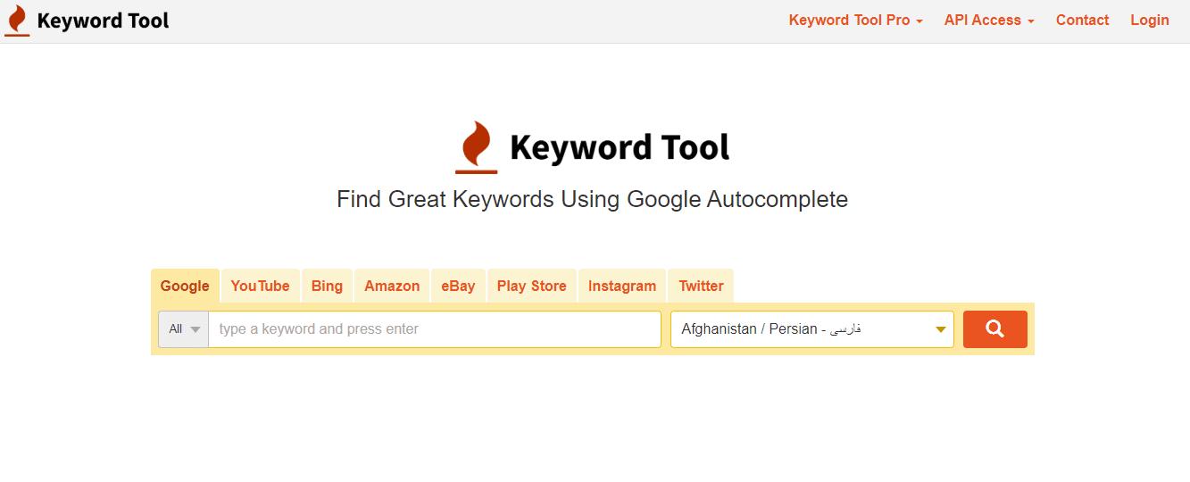 keywordtool