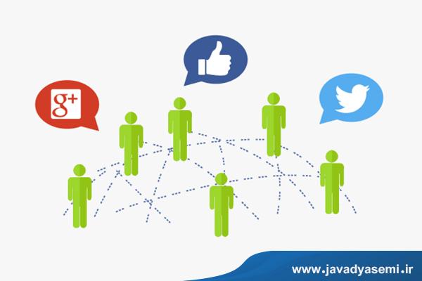 شبکههای اجتماعی و سوشیال سیگنال